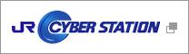 JR cyber station