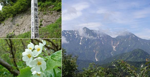 久比岐県立自然公園